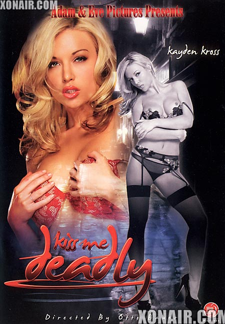 film-potseluy-erotika-onlayn