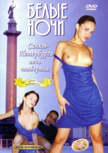 smotret-porno-film-belie-nochi-sankt-peterburg