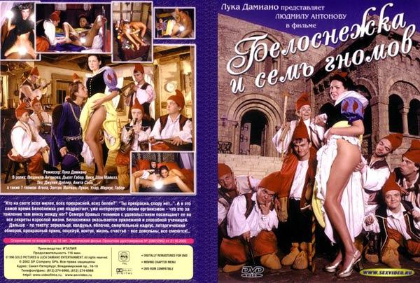 video-russkie-porno-siski-bolshie-chleni