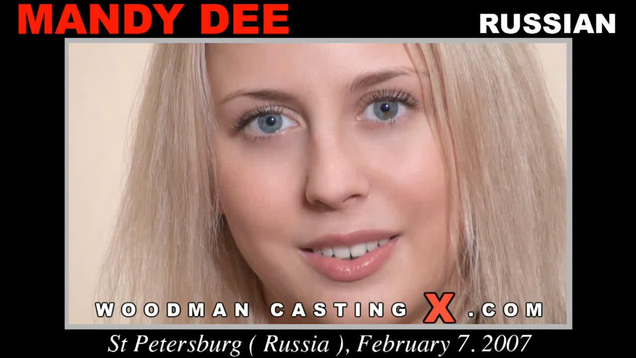 Woodman casting in russia 2 фотография