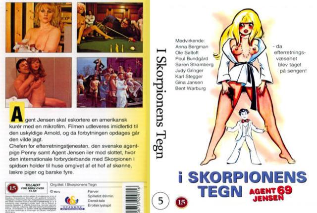 порно под знаком скорпиона